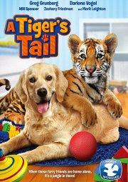 Постер Тигриный хвост