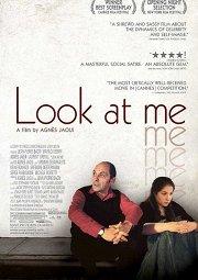 Постер Посмотри на меня