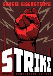 Постер Стачка