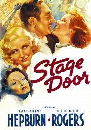 Постер Дверь на сцену