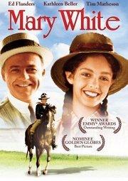 Постер Мэри Уайт