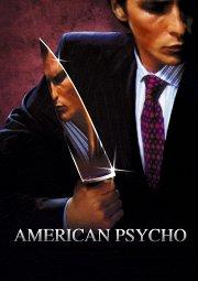 Постер Американский психопат