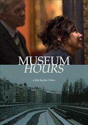 Постер Музейные часы