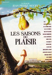 Постер Сезоны наслаждений