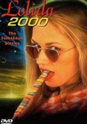 Постер Лолита 2000