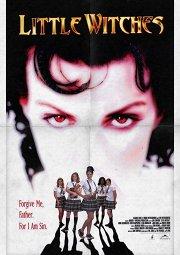 Постер Маленькие ведьмы