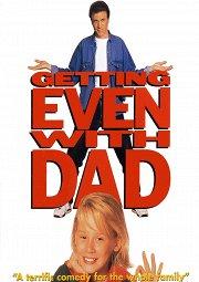 Постер Как справиться с отцом