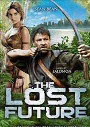 Постер В поисках будущего
