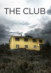 Постер Клуб