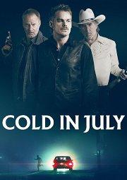 Постер Холод в июле