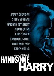 Постер Красавчик Гарри