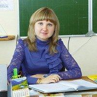 Фото Татьяна Коновалова