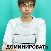 Фото Артём Сапронов