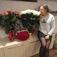 Фото Вероника Красильникова