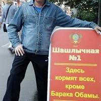 Фото Владимир Прохоренко