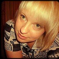 Фото Ирина Полуянова