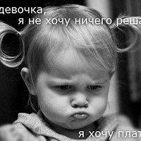 Фото Вера Гусева