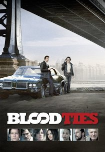 Кровные узы
