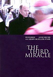 Третье чудо
