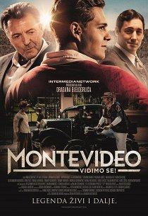 До встречи в Монтевидео