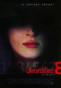 Дженнифер восемь