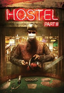 Хостел-3