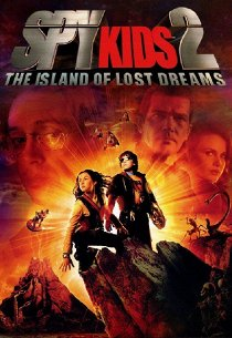 Дети шпионов-2: Остров несбывшихся надежд