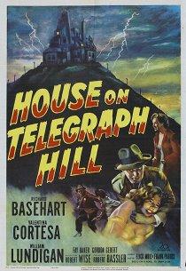 Дом на телеграфном холме