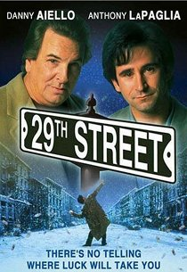 29-я улица