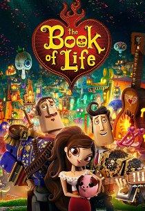 Книга жизни