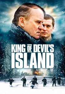 Король чертова острова