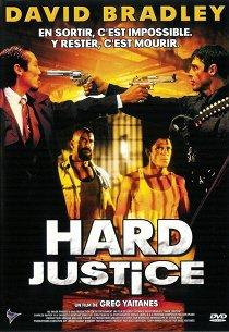 Жестокое правосудие