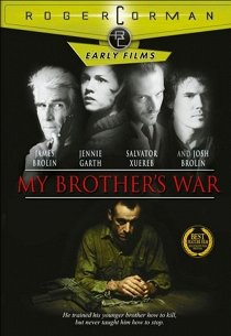Война моего брата