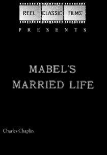 Семейная жизнь Мейбл