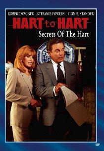 Супруги Харт: Семейные тайны