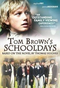 Школьные годы Тома Брауна