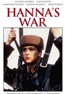 Война Ханны