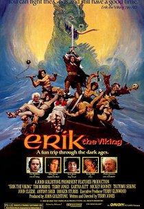 Эрик-викинг