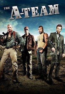 Команда «А»