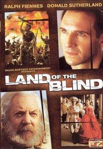 Страна слепых