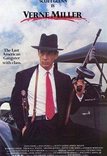 Крестный 3: Земля гангстеров