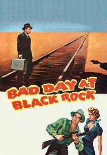 Плохой день в Блэк-Роке