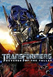 Трансформеры-2: Месть падших