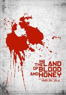 В краю крови и меда