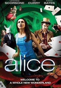 Алиса и тайна Зазеркалья