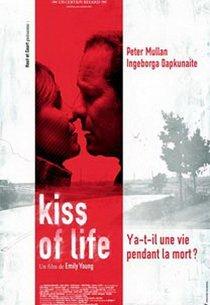 Поцелуй жизни