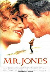 Мистер Джонс