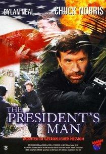 Человек президента
