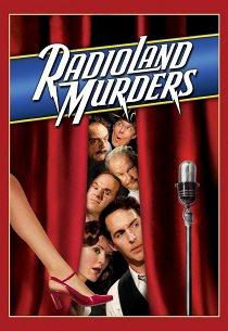 Убийства на радио