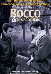 Рокко и его братья